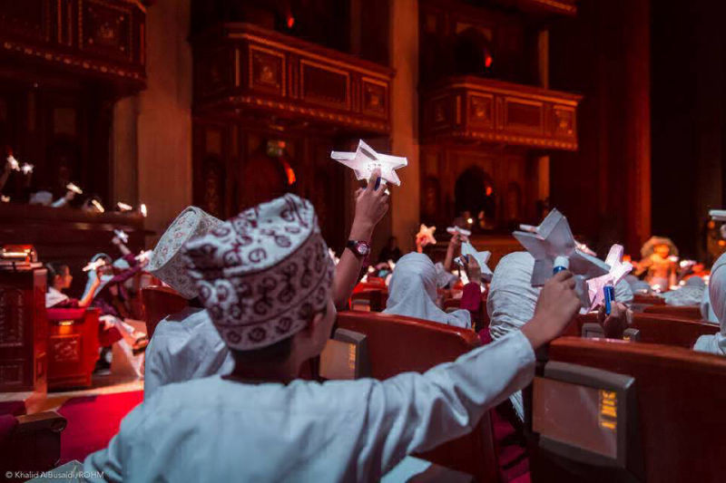 Royal Opera House Muscat Oman Magic Flute children